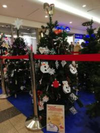 Weihnachtsbaum im HEP